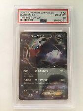 2017 Pokemon Japanese Darkrai EX The Best of XY PSA GEM Mint 10 #72