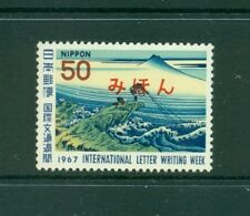 Japan #932 (1967 Letter Writing Week) VFMNH MIHON (Specimen) overprint.