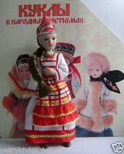 Porcelain doll handmade in Russian national costume    Chuvashia № 27