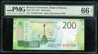 RUSSIA 200 RUBLES ND 2017 P 276 GEM UNC PMG 66 EPQ