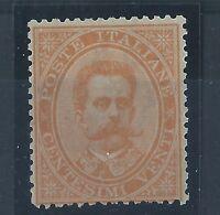 FRANCOBOLLI 1879 REGNO 20 CENTESIMI LINGUELLATO MLH B/758
