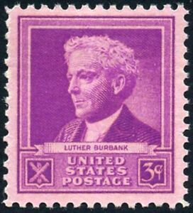 USA 1940 (3 for $1 SALE) 🤩 Famous American - Luther Burbank/Scientist - Sc.#876