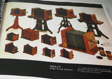 History of Camera - Edo  Meiji  Taisho and Showa book from Japan Japanese #0895