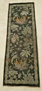 Antique Brocade Table Runner Dresser Scarf W/ Boats, Birds & Florals
