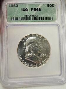 1962 50C Franklin Half Dollar Proof (ICG-PR68) #1201