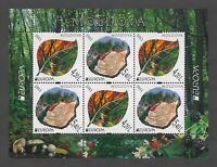 Moldova 2011 CEPT Europa MNH Booklet