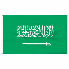 3x5ft Saudi Arabia Islamic Creed ARAB Shahada Flag 3'x5' Banner Brass Grommets
