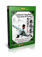 Traditional Kungfu Yang Style Tai Chi Taijiquan 85 Forms by Ding Deshui 3DVDs