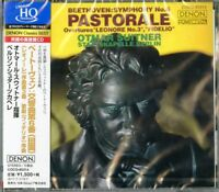 OTMAR SUITNER.BERLIN STAATSKAPELLE-SYM. 6. : BEETHOVEN-JAPAN HQCD C94