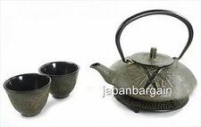 New listing Japanese Cast Iron Tea Set Teapot Bamboo Earth Color #Ts7-06E S-2086 Au