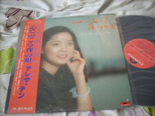 a941981 Teresa Teng Orange OBI Japan Polydor LP 鄧麗君 MR3151