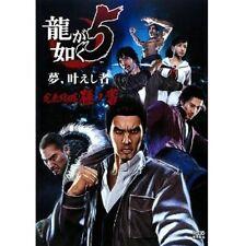 Yakuza 5 Ryu ga Gotoku 5 Yume Kanaeshi mono perfect strategy guide book / PS3