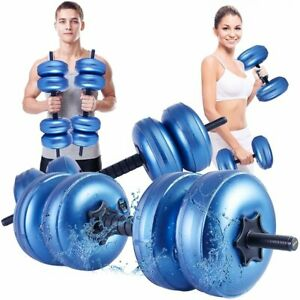 30-35kg Water Filled Dumbbell Adjustable Barbell Weight Train Lifting Fitness