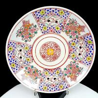 """CHINESE ANTIQUE PORCELAIN CRANES AND FLORAL 9 3/8"""" SHALLOW BOWL"""