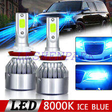 2X H11 LED Headlight Kit Bulb Super Bright ICE BLUE FIT FOR GMC CANYON 2005-2020
