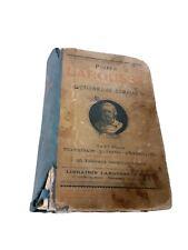 Pierre Larousse Dictionnaire ancien 1904