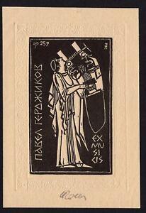 31)Nr.008- EXLIBRIS- P. Kulekov - ex musicis