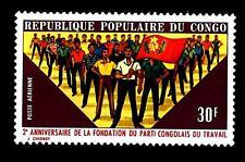 CONGO - PA - 1971 - 3° annivers. della fondazione del Partito Congol. del Lavoro
