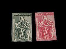 Vintage Stamp, UAR-SYRIA 1959 SET, ARAB MOTHER'S DAY, MINT, #'s 18 & 19,Republic