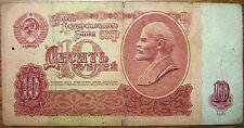 USSR 1961 Russia 10 Rubles (Roubles) Russian Kremlin Paper Money Soviet Union