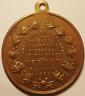 Médaille Concours de Musique, d'harmonie, d'Orphéon et Fanfares, Vernon 1878 !!