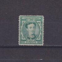 SPAIN 1876, Sc# 227, CV $15, Alfonso XII, MH