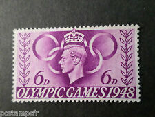 GB - GRANDE-BRETAGNE, 1948, timbre 243, JEUX OLYMPIQUES non oblitéré, VF stamp41