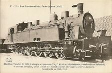 CARTE POSTALE LES LOCOMOTIVES FRANCAISES MACHINE TENDER N°5030