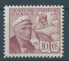 SPAIN Spanish Civil War MONTEPIO MARITIMO NACIONAL  MNHOG  10Cts.