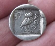 More details for a silver athens, athena owl coin.