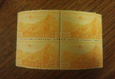 000 CHINA 1940 Airplane over Great Wall, Hongkong Print Block of 4 Unused 25