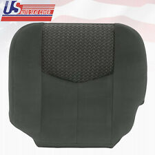2003 to 2004 Chevy Avalanche 1500 & 2500 Driver Bottom Cloth Seat Cover Drk Gray