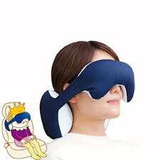 NEW King Eye Mask Napping Pillow - Sleeping face cushion F/S from JAPAN w/Track