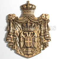 Serbian Coat of Arms 3d stl model for cnc router artcam aspire cut3d vcarve pro