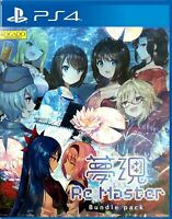 Yumeutsutsu Re:Master Asia Chinese/English subtitle PS4 BRAND NEW