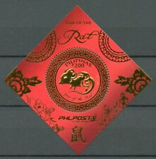 Philippines Chinese Lunar New Year Stamps 2019 MNH Year of Rat 2020 1v Gold M/S