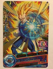 Dragon Ball Heroes Promo GDPB-24 Gold