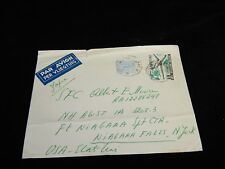 Vintage Cover,BRUSSELS, BELGIUM,Multi-Franked Military Mail To Niagara Falls, NY