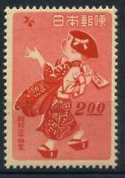 Japon 1948 Mi. 430 Neuf ** 100% Nouvel An
