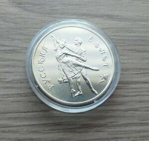3 Rubel 1993 Ballerina ,Silber