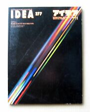 IDEA No,277, 1999 / 11, 30 Pages of Work from Farrow Design London, Paul Elliman