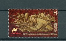 Belarus 2016 MNH Defense Brest Fortress Joint Issue Russia 1v Set WWII Stamps