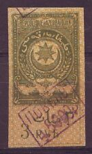 1920 surcharge 5000 on 3 Rubles MNH OG Azerbaijan Musavatist Revenue Fiscal