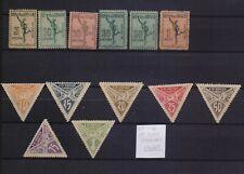 ! Uruguay 1922-1929.  Stamp. YT#CP1/6,34/40. €40.50!