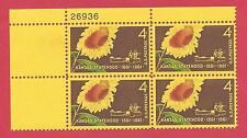 U.S. SCOTT 1183 MNH 4 CENT PLATE BLOCK OF 4 - 1961 - KANSAS STATEHOOD