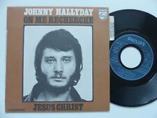JOHNNY HALLYDAY on me recherche 6009042  RRR