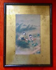 Framed antique Chinese hand-paintings on silk  beauties picking lotus