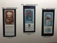 1953 Maimonides. Independence And Maccabiah Israel Mint Stamp MNH