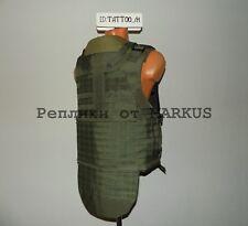 Bastion Universal \ Medkit IPP Molle Pouch for Fort Defender Vests
