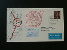 first flight cover Lufthansa 1964 Tokyo Japan to Frankfurt over North Pole 90158